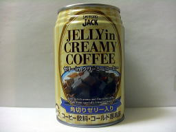 JACKゼリーinクリーミーコーヒ