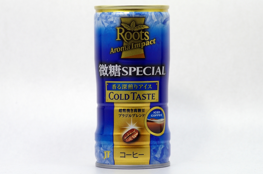 Roots 微糖SPECIAL COLD TASTE
