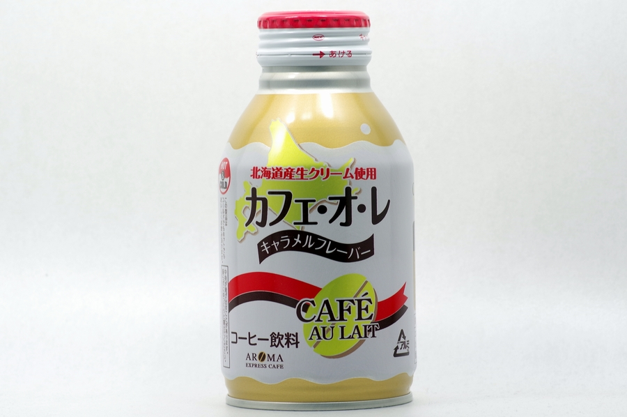 AROMA EXPRESS CAFE カフェ・オ・レ