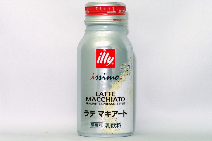 illy issimo ラテ マキアート