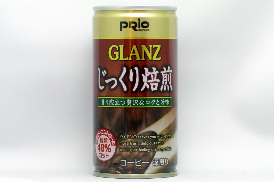 GLANZ じっくり焙煎