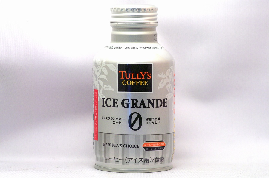 TULLY'S COFFEE BARISTA'S CHOICE アイスグランデオー