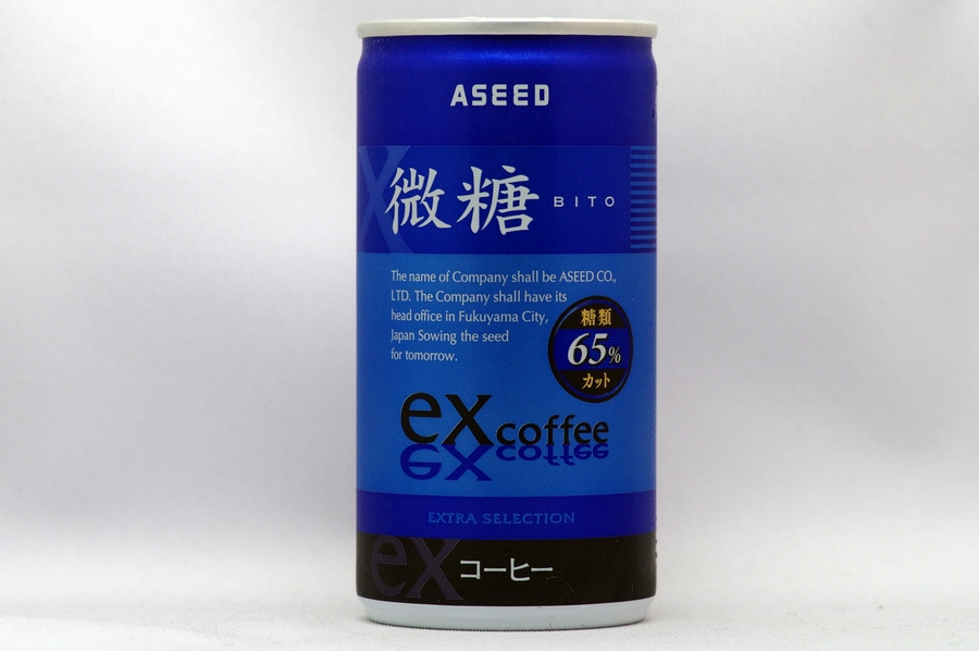 ex COFFEE 微糖