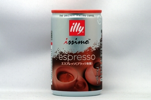 illy issimo エスプレッソ ブラック無糖 160g缶