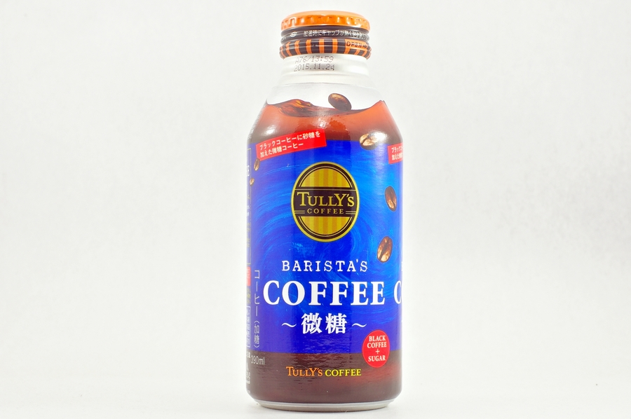 TULLY'S COFFEE BARISTA'S COFFEE 微糖 390mlボトル缶 2014年12月