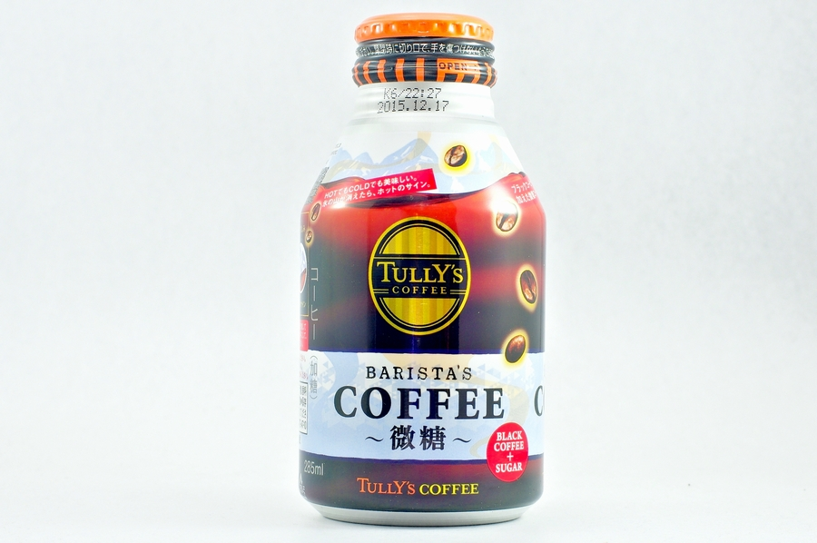 TULLY'S COFFEE BARISTA'S COFFEE 微糖 285mlボトル缶 2015年1月
