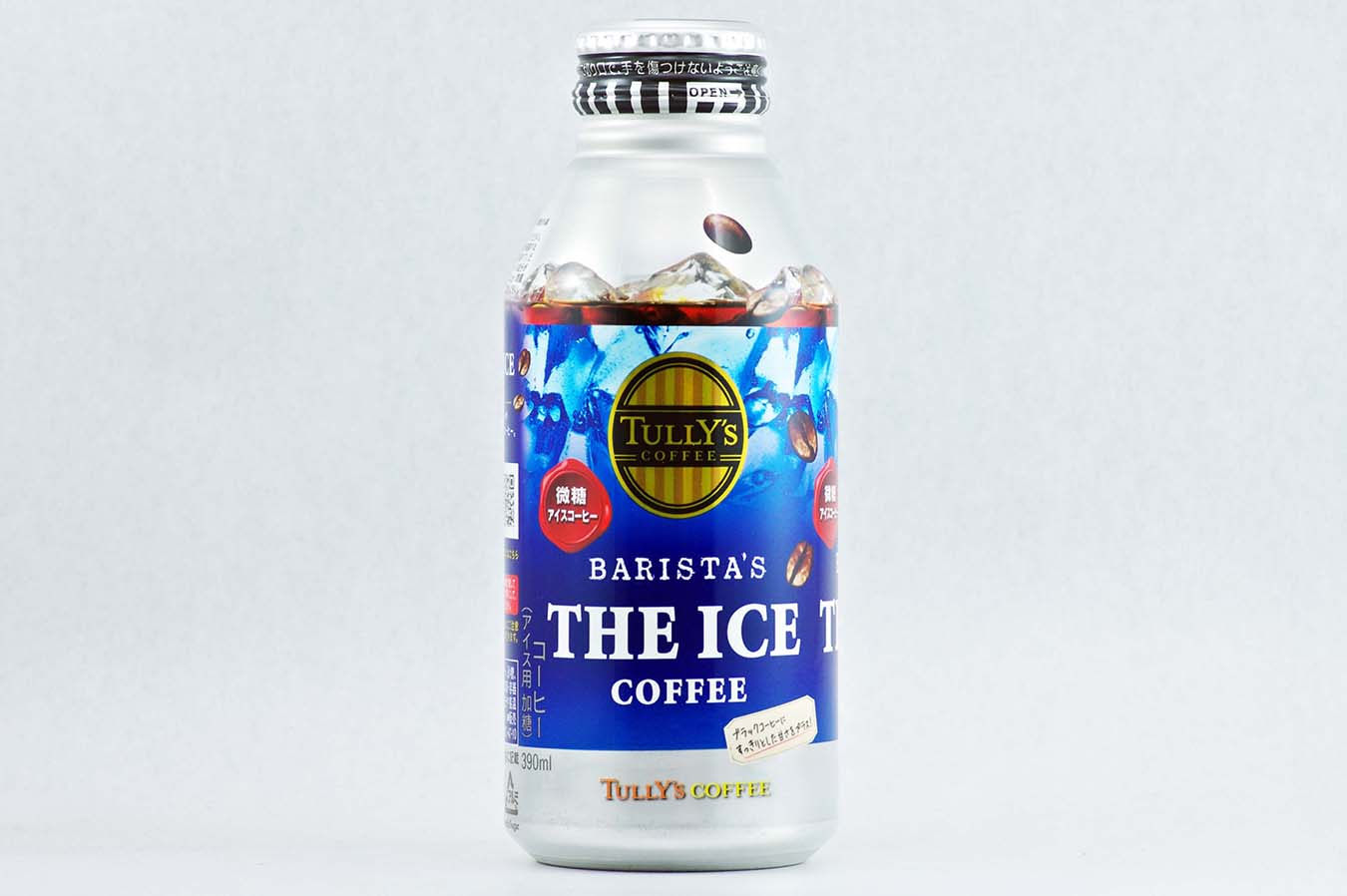 TULLY'S COFFEE BARISTA'S THE ICE COFFEE 2015年6月
