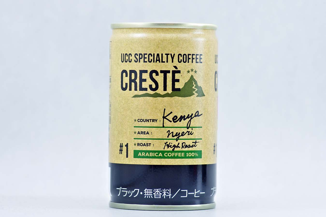 UCC SPECIALTY COFFEE CRESTÈ 2015年10月